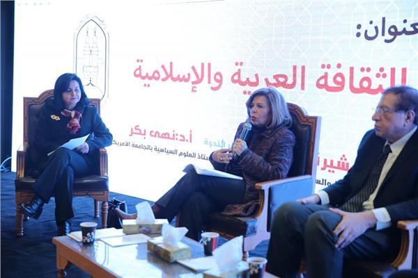 جناح الأزهر الشريف في معرض القاهرة الدولي للكتاب