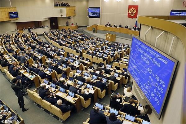 مجلس النواب الروسي