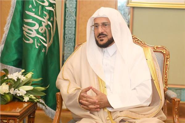 وزير الشؤون الإسلامية والدعوة والإرشاد الشيخ الدكتور عبداللطيف بن عبدالعزيز آل الشيخ