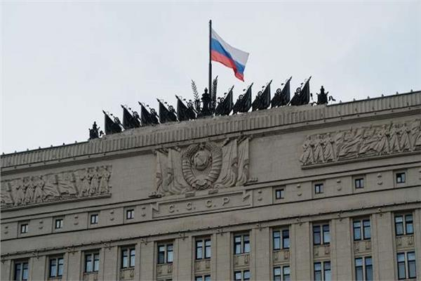 الدفاع الروسية
