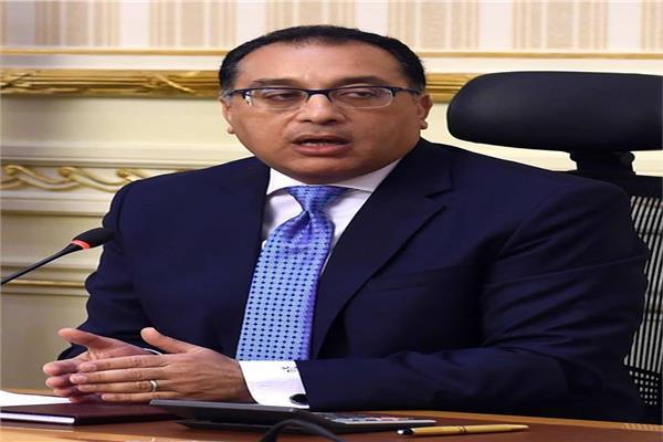 د مصطفى مدبولى رئيس مجلس الوزراء