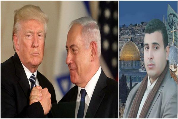 محمد مقداد-نتنياهو وترامب