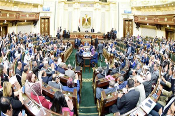 مجلس النواب ،