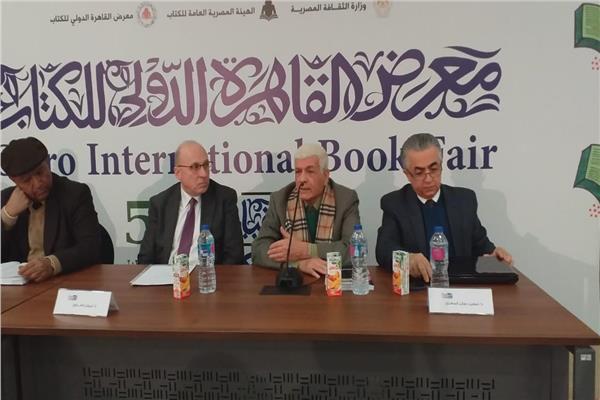 مناقشة تقرير الحالة المصرية 2019 في معرض القاهرة للكتاب