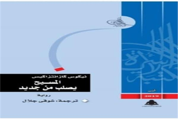 مكتبة الأسرة تتصدر مبيعات هيئة الكتاب بمعرض القاهرة الدولي للكتاب ٥١