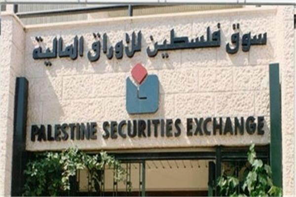 البورصة الفلسطينية