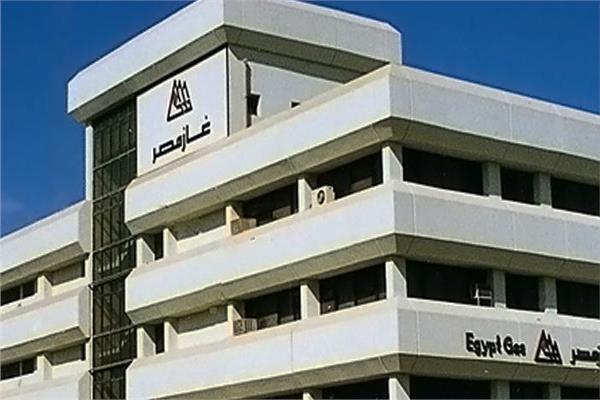 شركة غاز مصر