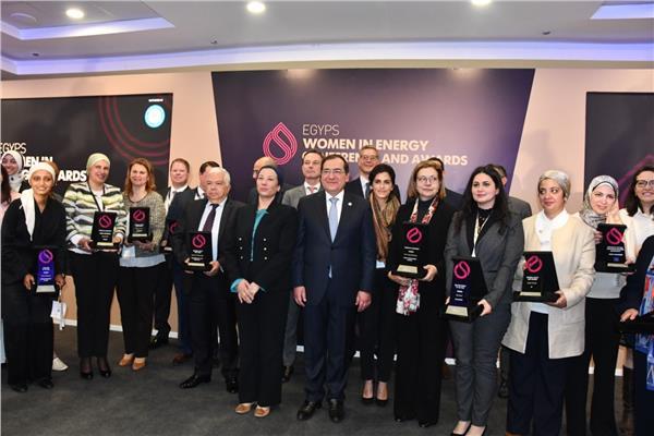 وزير البترول يكرم الفائزات بجوائز المرأة فى مجال الطاقة