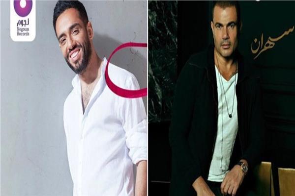 عمرو دياب ورامي جمال