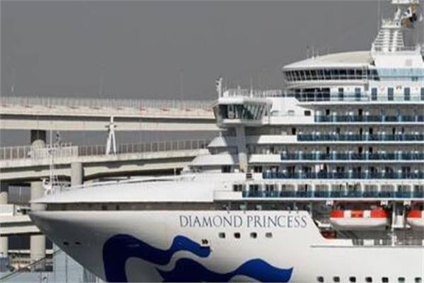 الولايات المتحدة تجلي رعاياها على متن السفينة السياحية المحتجزة في اليابان