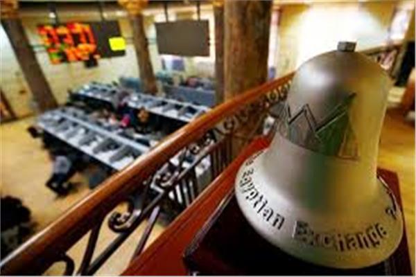 البورصة المصرية تختتم تعاملات جلسة اليوم الأحد بتراجع جماعى لكافة المؤشرات