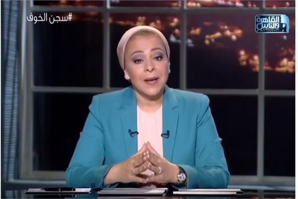 نهاد أبو القمصان