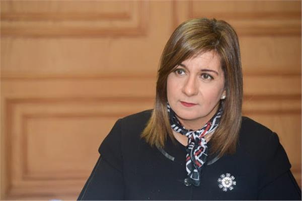 السفيرة نبيلة مكرم وزيرة الهجرة وشؤون