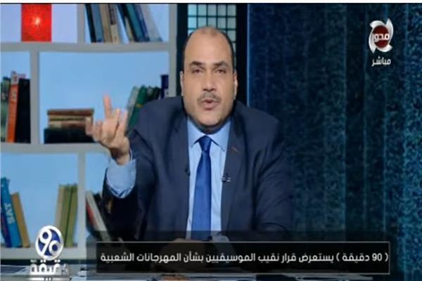 منصور هندي رئيس لجنة العمل بنقابة الموسيقيين