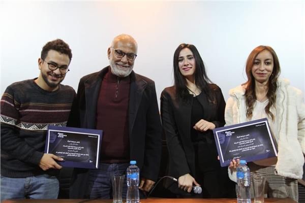 تكريم دينا حمزة وأحمد عصام