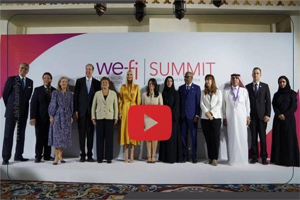 فيديوجراف| تمكين رائدات الأعمال في الشرق الأوسط.. حلول جديدة في مواجهة التحديات