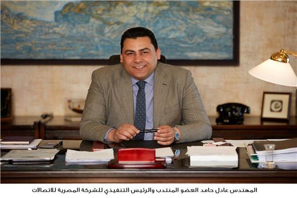 المهندس عادل حامد العضو المنتدب والرئيس التنفيذي للشركة المصرية للاتصالات