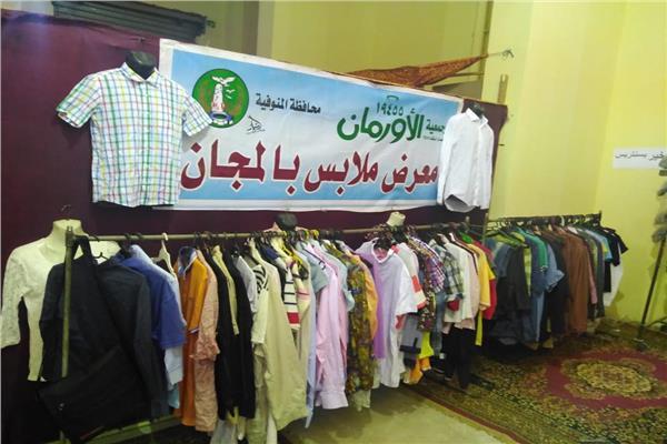 تنظيم معرض للملابس الجديدة بأشمون وتوزيع 9 ألاف لحاف وبطانية علي الأسر الأكثر إحتياجاً