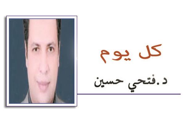 د.فتحى حسين
