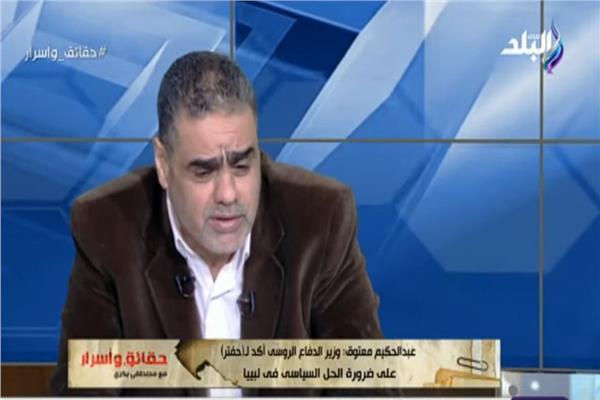 عبد الحكيم معتوق الكاتب والمحلل السياسي الليبي
