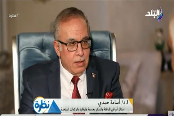 الدكتور أسامة حمدي استاذ بجامعة هارفارد بالولايات المتحدة الأمريكية