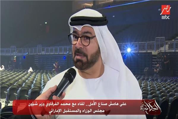 محمد القرقاوي وزير شؤون مجلس الوزراء