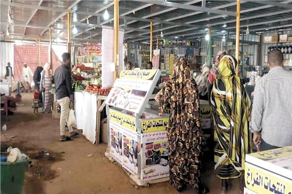 أسواق سودانية