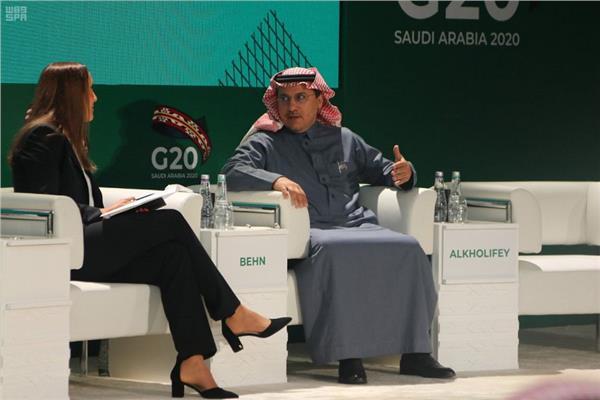 مؤتمر «معهد التمويل الدولي لقمة العشرين»