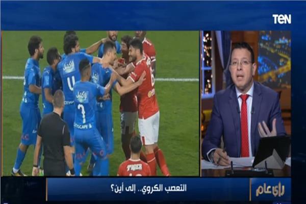 الإعلامي عمرو عبدالحميد