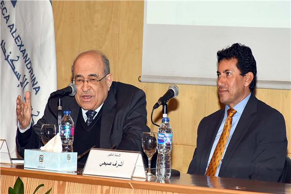 مؤتمر بمكتبة الإسكندرية