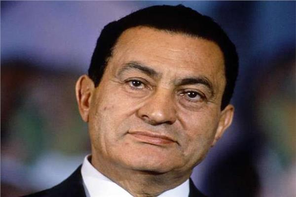 الرئيس الراحل محمد حسنى مبارك