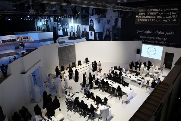 المنتدى الدولي للاتصال الحكومي - أرشيفية