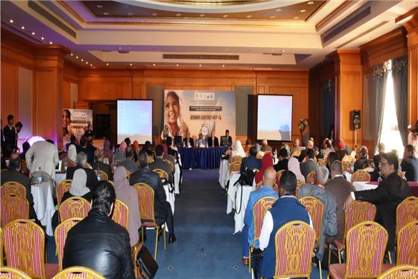 المؤتمر السنوى الرابع لأمراض الجهاز الهضمى