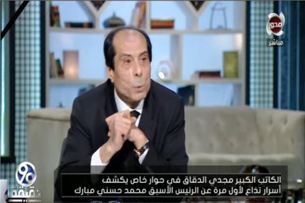 الكاتب الصحفى مجدي الدقاق