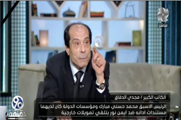 الكاتب الصحفي مجدي الدقاق