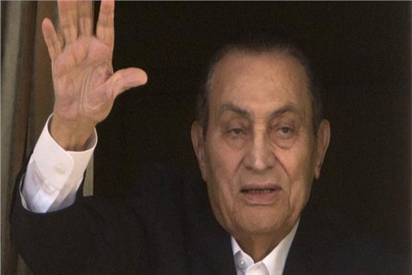الرئيس الاسبق محمد حسني مبارك
