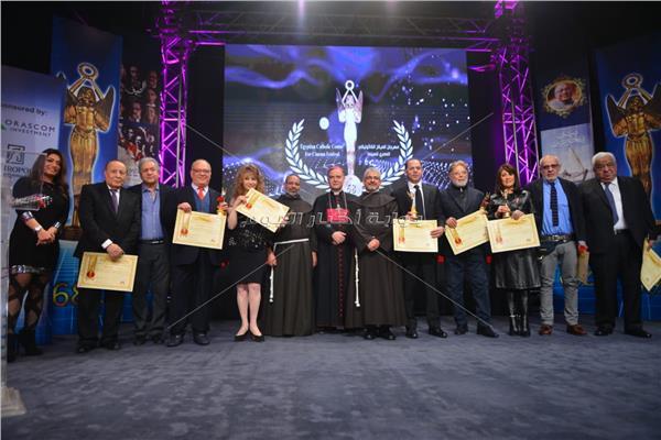 مهرجان المركز الكاثوليكي للسينما
