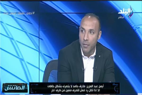 أيمن عبدالعزيز نجم الزمالك السابق