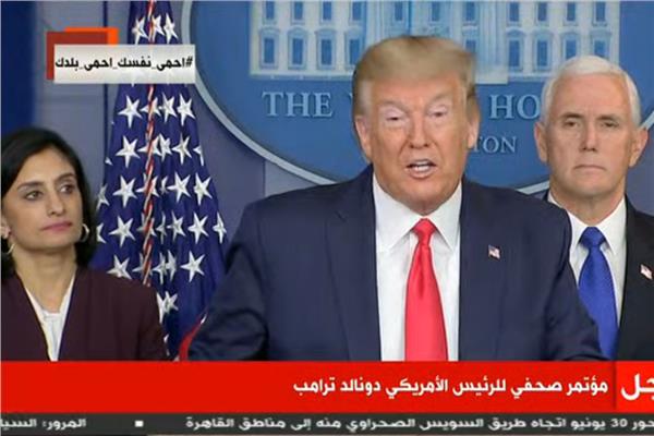 الرئيس الامريكي ترامب