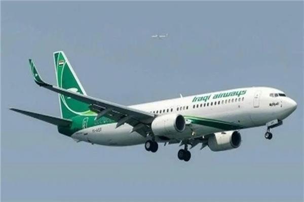 «العراق»: رحلة خاصة للخطوط الجوية إلى الهند لجلب العراقيين من دلهي   بوابة أخبار اليوم الإلكترونية