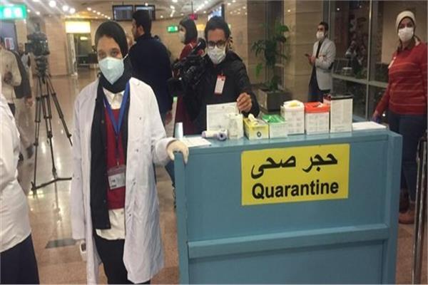 إجراءات مشددة للوقاية من فيروس كورونا