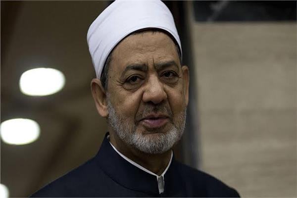 الإمام الأكبر