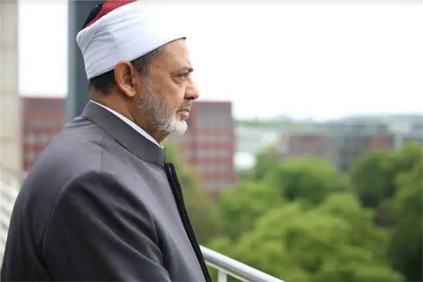 الإمام الأكبر الدكتور أحمد الطيب، شيخ الأزهر الشريف