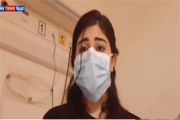 نور تيسير، فتاة أردنية