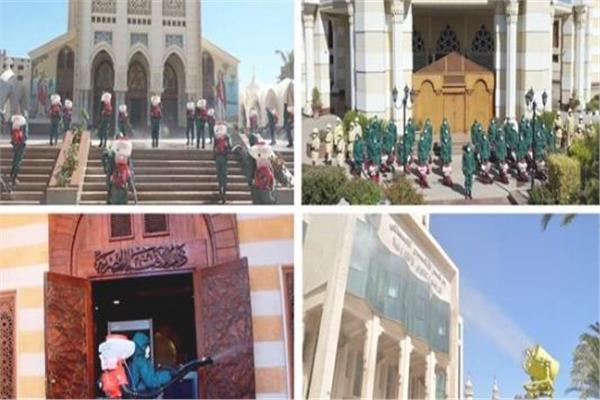 القوات المسلحة تنفذ عمليات التطهير والتعقيم الوقائى لمشيخة الأزهر ودار الإفتاء والكاتدرائية المرقسية
