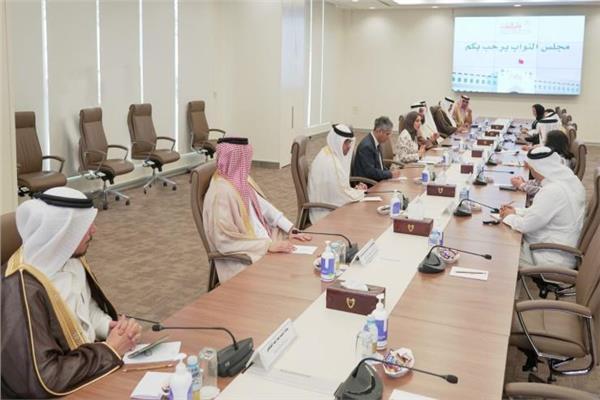 اجتماع مجلس النواب البحريني