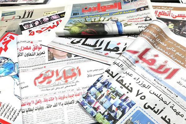 إصدرات أخبار اليوم PDF على البوابة الإلكترونية