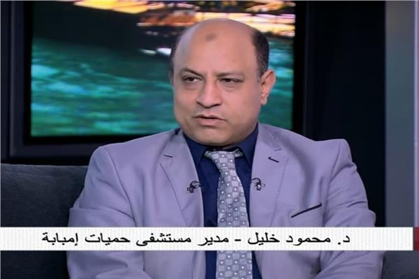 الدكتور محمود خليل -  مدير مستشفى حميات إمبابة