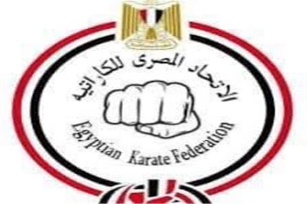 الاتحاد المصري للكاراتيه