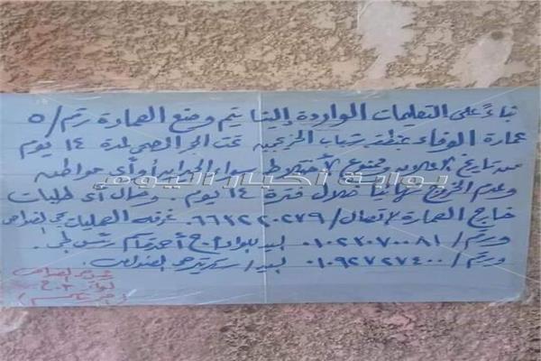 عزل ٧ عمارات في بورسعيد بسبب فيروس كورونا